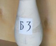 Балясина Б3