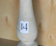 Балясина Б4