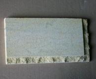 Плитка 20х165х... колотая с рустом