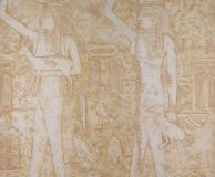 дорога к фараону