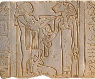 преп. богине Изиде