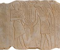преп. богу Атону